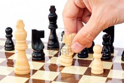 صورة شطرنج