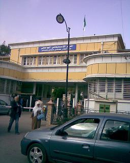 مستشفى بلعباس