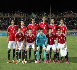 صورة  منتخب مصر -20