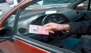 رخص السياقة
