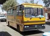 حافلات  النقل المدرسي