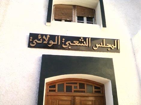 19_apw_elwad_345407101