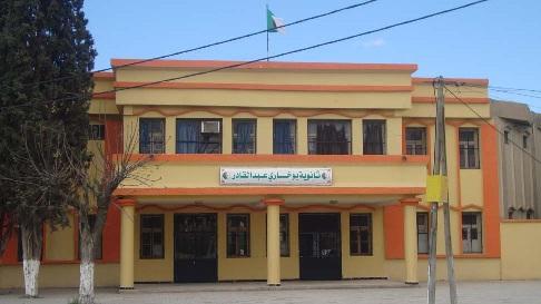 lycée boukhari