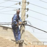 Blida electricité