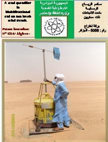 Quantificateur multidirectionnel de sables