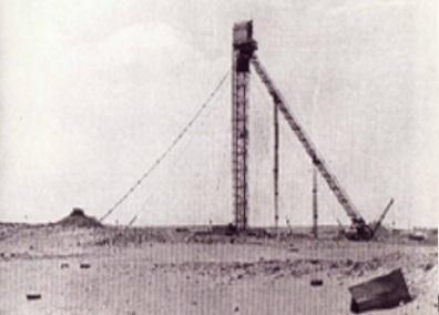 Hammoudia 13 Février 1960: La tour et la rampe pour monter la bombe