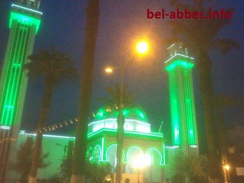 Mosquée Abou bakr