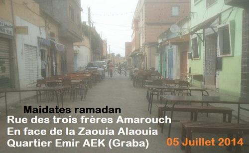 Rue des trois frères Amrouch