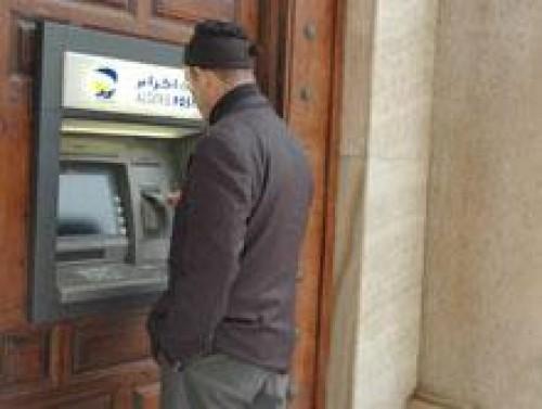 Carte Or Algerie Poste.Algerie Poste Le Retrait Par Carte Est Porte A 80 000 Da Bel